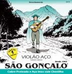 ENCORDOAMENTO  011 AÇO C/CHENILHA P/VIOLÃO SÃO GONÇALO